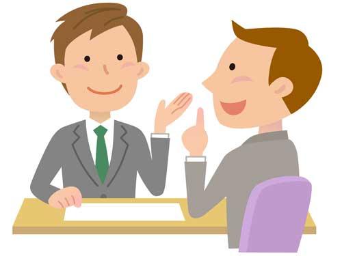 企業とのやり取り・交渉