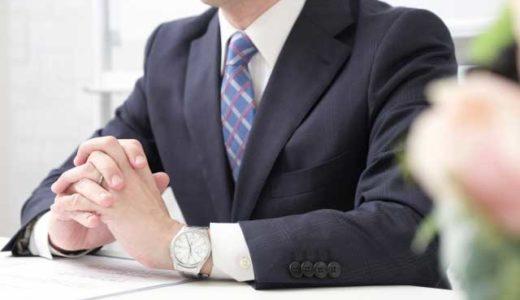 転職エージェントと直接応募どちらが転職しやすい?
