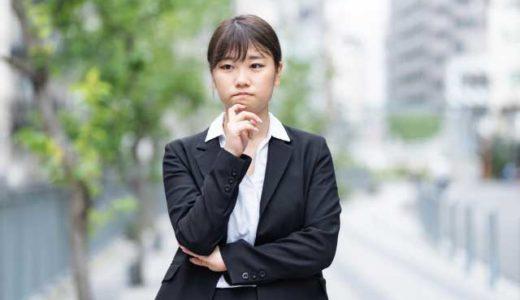 転職エージェントの登録を断られる事がある?