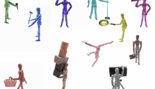 転職先のおすすめ業界9選!おすすめの理由や職種も公開
